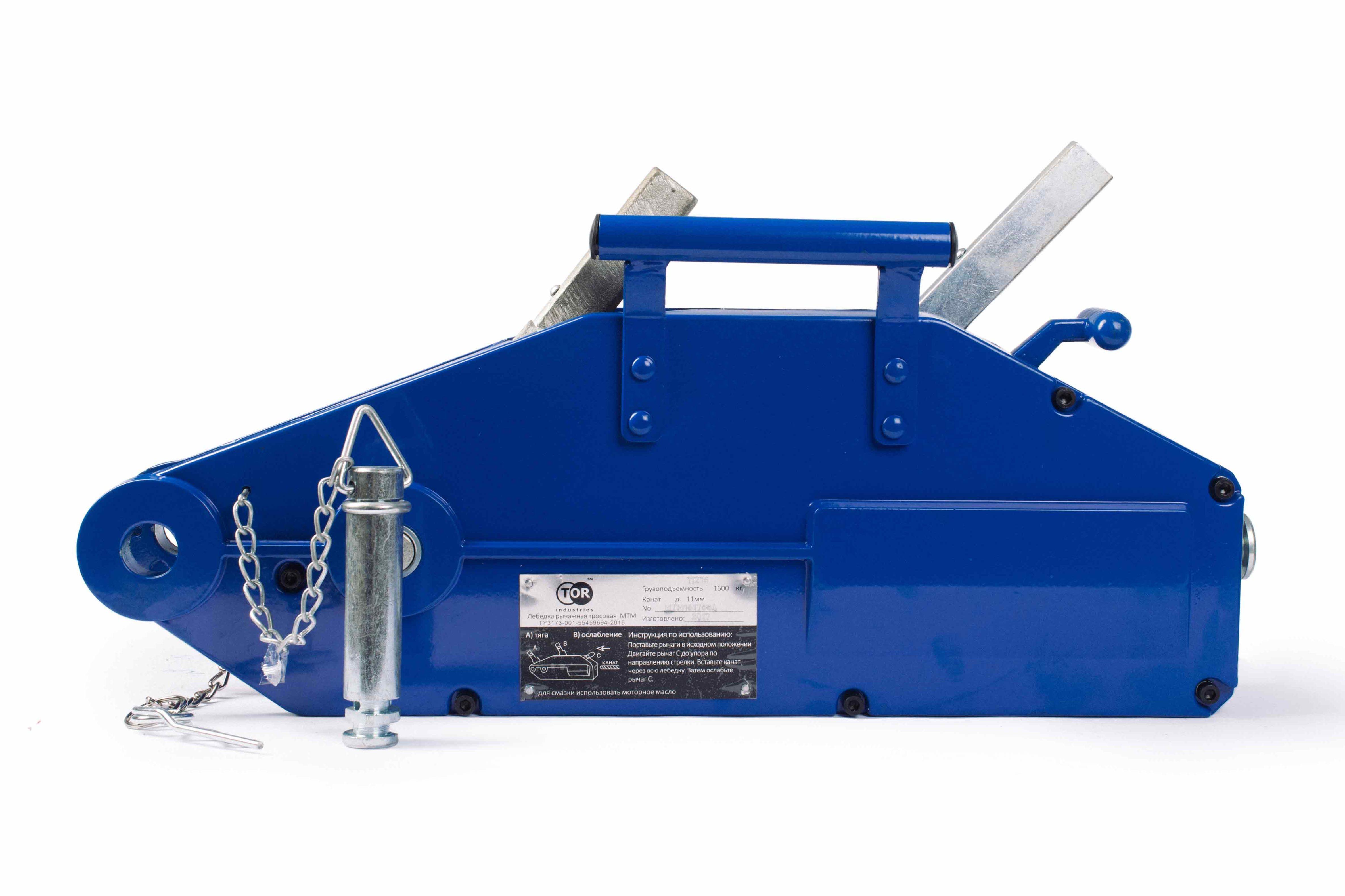 Лебедки ручные рычажные тросовые МТМ (стальной корпус)