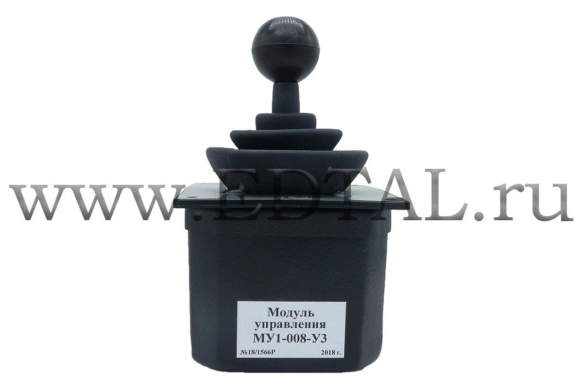 Модуль управления МУ1-008 У3