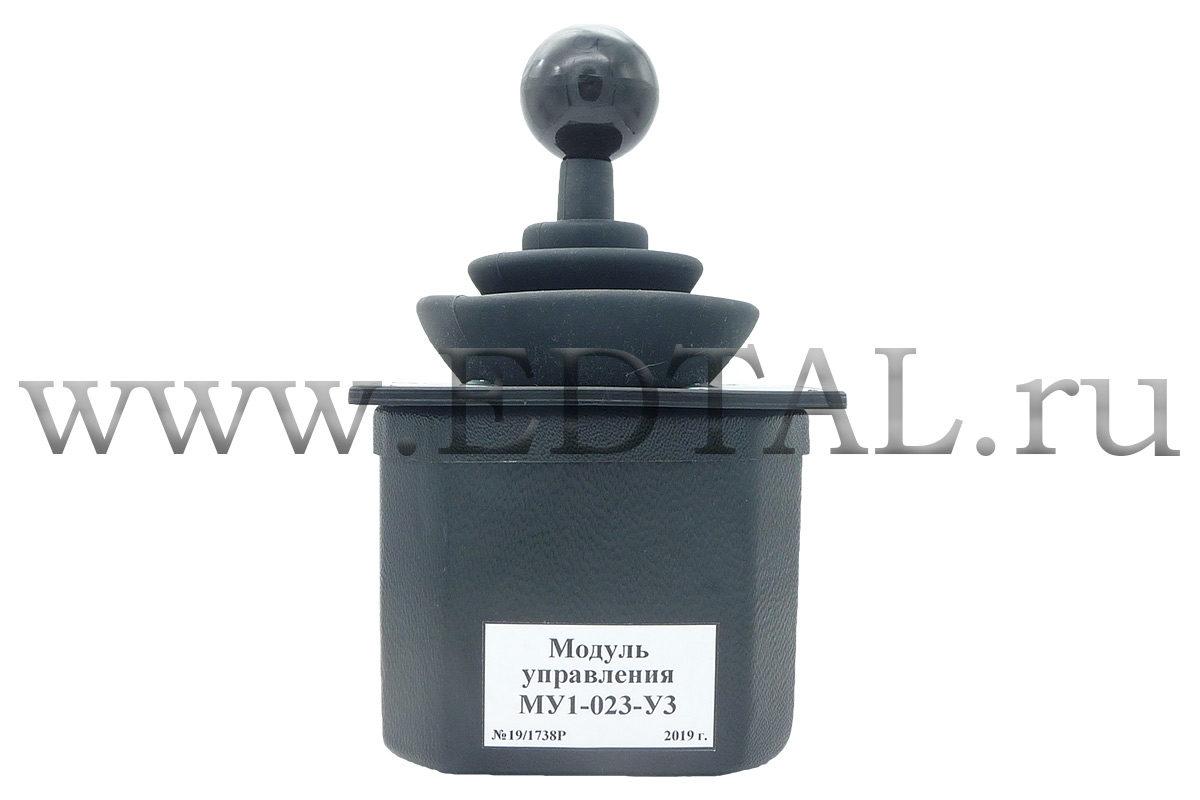 Модуль управления МУ1-023 У3