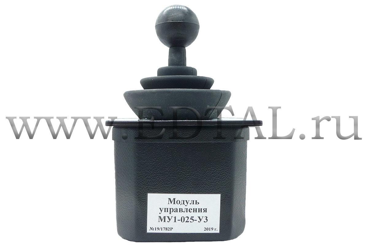 Модуль управления МУ1-025-У3