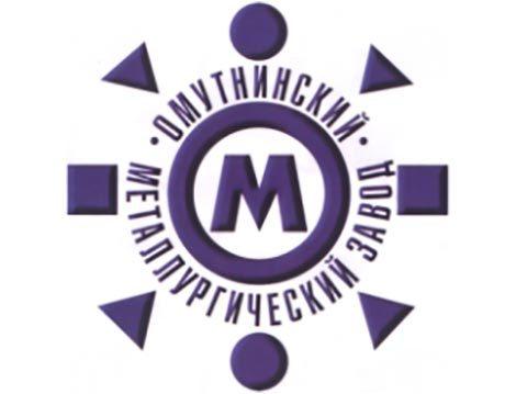 Омутнинский-Металлургический-Завод