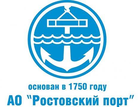 Ростовский-Порт