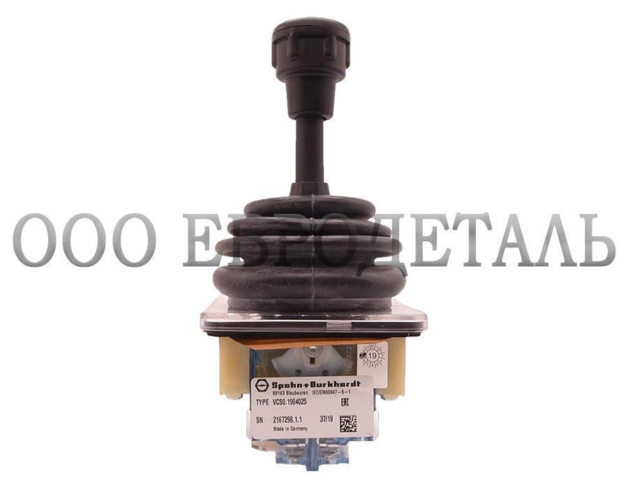 VCS0 9614 ER T 40
