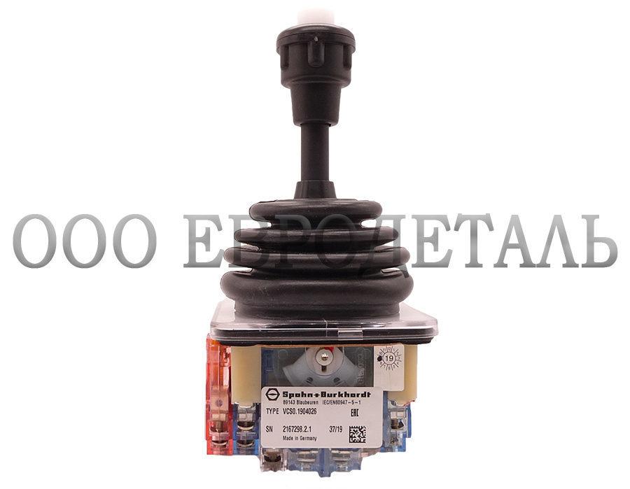 VCSO 9614 VR HO 40.30