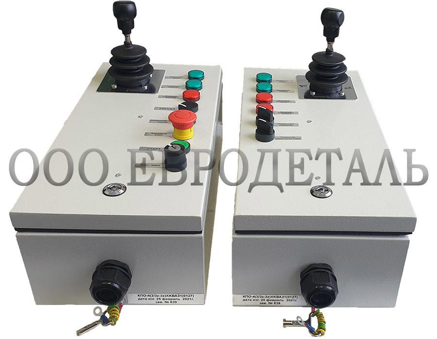 Консоль к КПО-4 (XKBA-31)