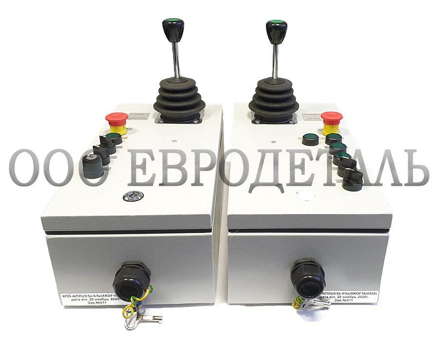 Консоль к КПО-4 (XKDF-16)