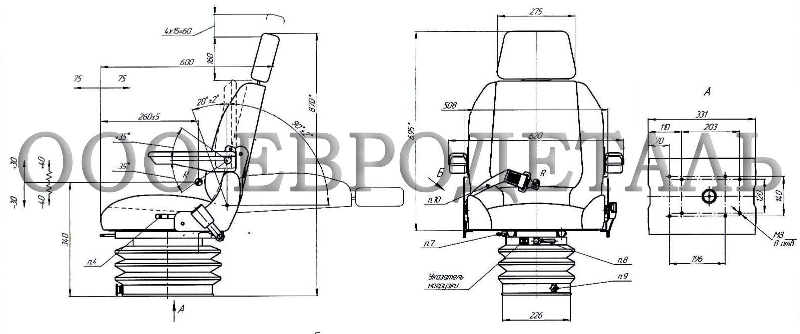 Сиденье-тракторное-СТ-чертеж-габаритно-присоединительные-размеры