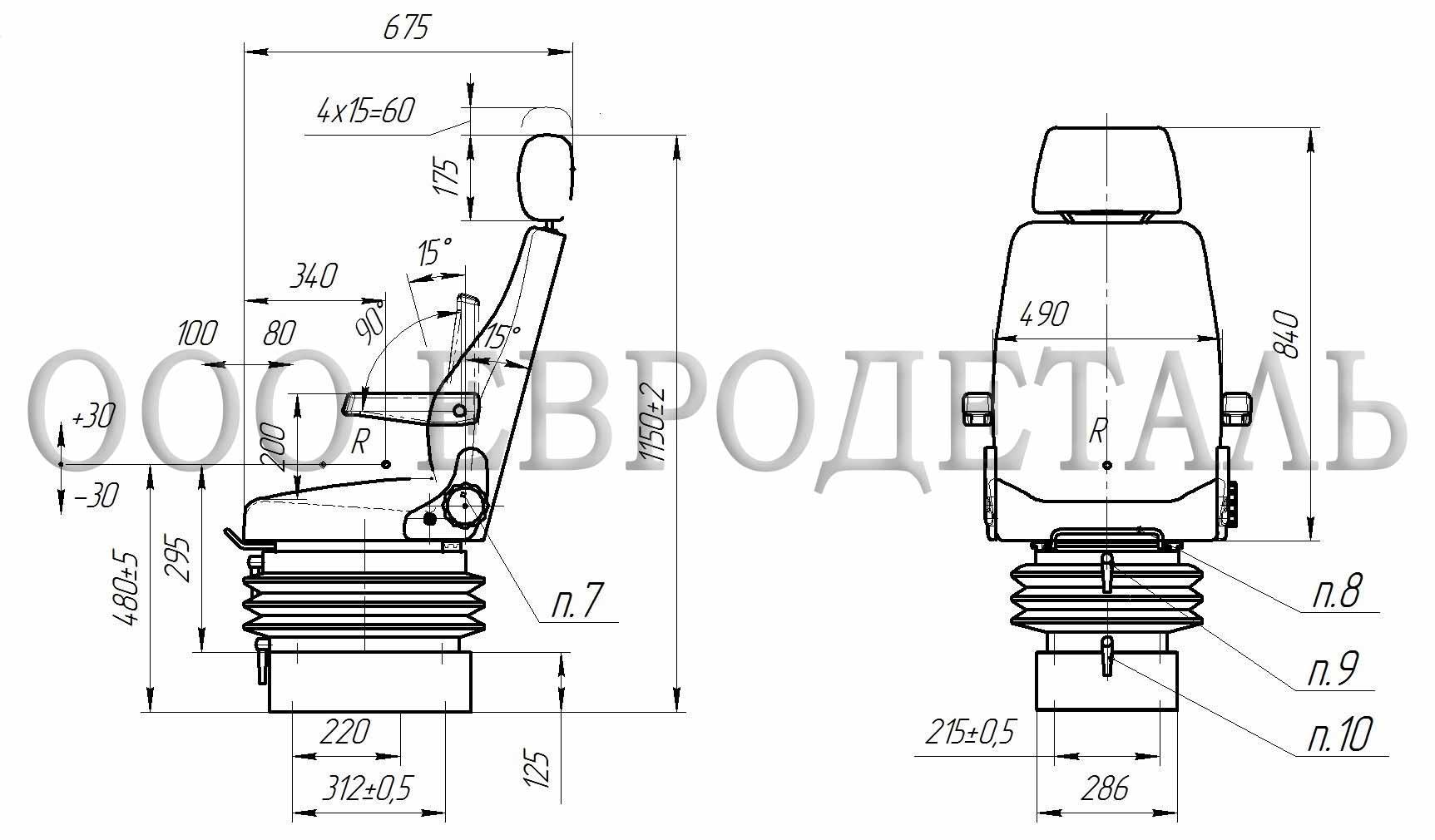 Сиденье-водителя-СК-чертеж-габаритно-присоединительные-размеры